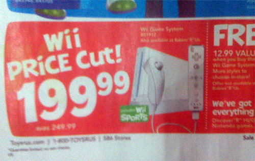 Toys R Us Wii